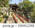信貴山 39491298