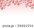 ハート 39491554