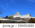 姫路城 城 天守閣の写真 39492880