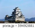 姫路城 城 天守閣の写真 39492881