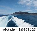 新島 伊豆諸島 海の写真 39493123