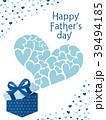 父の日 プレゼント ギフトのイラスト 39494185