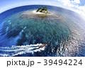 南の海に浮かぶ小さな島 39494224