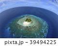 南の海に浮かぶ小さな島 39494225