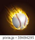 ベースボール 白球 野球のイラスト 39494295