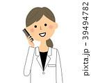 医者 女性 女医のイラスト 39494782