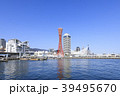 神戸 神戸港 風景の写真 39495670