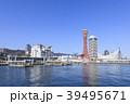 神戸・都市風景 39495671