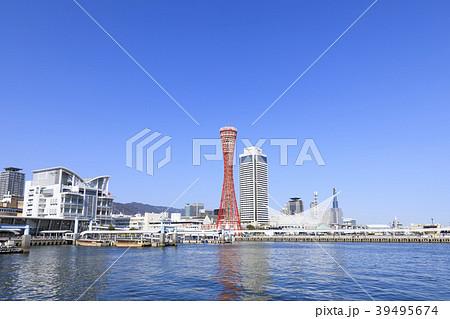 神戸・都市風景 39495674