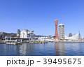 神戸・都市風景 39495675