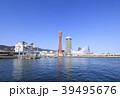 神戸・都市風景 39495676