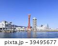 神戸・都市風景 39495677