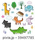 動物 動物学 クマのイラスト 39497785