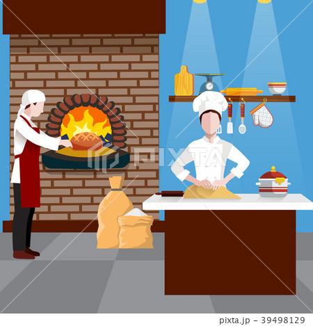 Cooking People Flyer 39498129