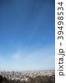 札幌市 眺望 都市の写真 39498534