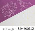 花 背景 和のイラスト 39498612