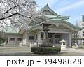 東京都墨田区 両国 横網町公園 39498628