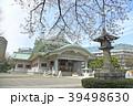 東京都墨田区 両国 横網町公園 39498630