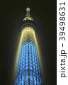 東京スカイツリー夜景 39498631