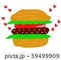 ハンバーガー 食べ物 白バックのイラスト 39499909