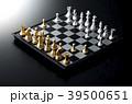 チェス 駒 ボードゲームの写真 39500651