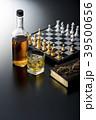 チェス 駒 ボードゲームの写真 39500656