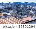 都市風景 都市 街並みの写真 39501294