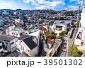 都市風景 都市 街並みの写真 39501302