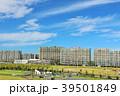 空 街並み 建物の写真 39501849