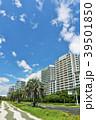 街並み 建物 住宅の写真 39501850
