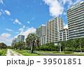 街並み 建物 住宅の写真 39501851