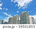 爽やかな青空のマンション街 39501853