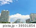 空 街並み 建物の写真 39501854