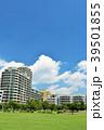 空 街並み 建物の写真 39501855