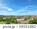青空 空 街並みの写真 39501862