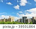 空 街並み 建物の写真 39501864