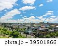 青空 空 街並みの写真 39501866