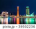 《兵庫県》神戸・ベイエリアの夜景 39502236