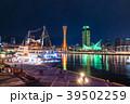 《兵庫県》神戸・ベイエリアの夜景 39502259