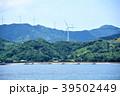 風力発電 山 海の写真 39502449