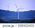風力発電 風力発電機 風力発電所の写真 39502450