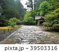 建築 古建築 植物の写真 39503316