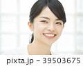 女性 顔 笑顔の写真 39503675