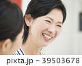 女性 笑顔 歯の写真 39503678