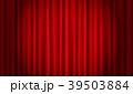 カーテンイメージイラスト 赤色 39503884