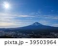 風景 山 富士山の写真 39503964