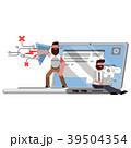 人 保護 安全のイラスト 39504354