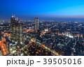 都市風景 新宿 夜景の写真 39505016