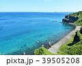 夏 海 神威岬の写真 39505208