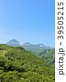 青空 北海道 知床の写真 39505215